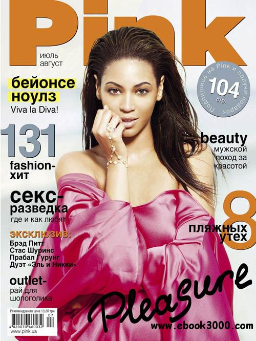 Pink - July 2011 (Russia) free download