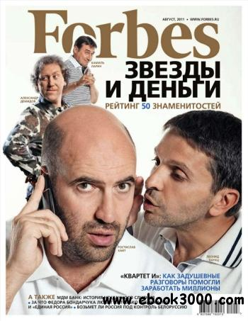 Forbes Russia - August 2011 free download