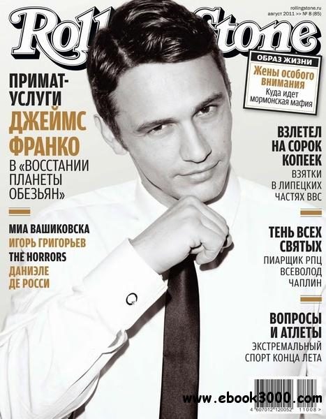 Rolling Stone - August / 2011 (Russia) free download