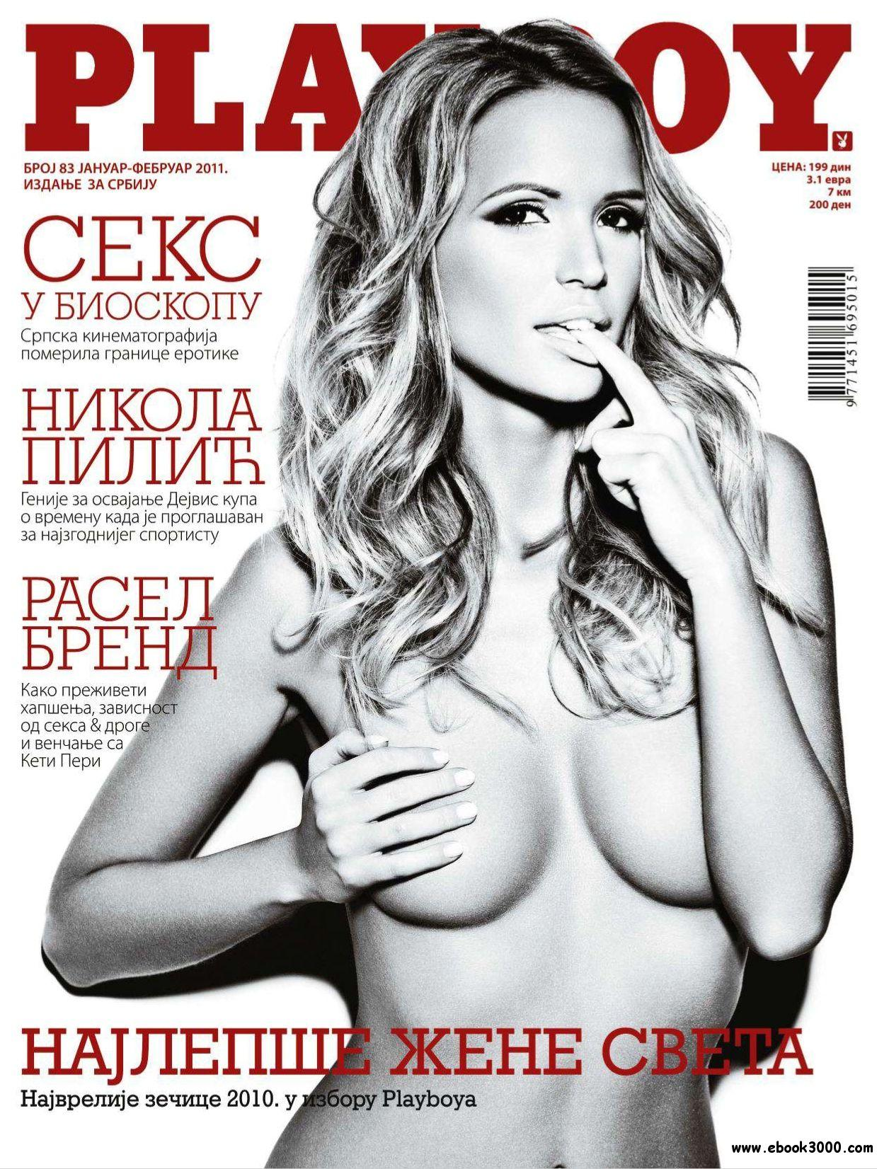 Playboy Serbia - January/February 2011 - No watermark free download
