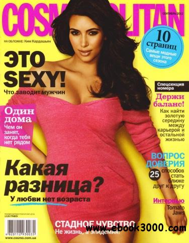 Cosmopolitan - September / 2011 (Ukraine) free download