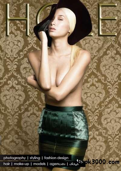 HOLE Magazine issue 3 2011 free download