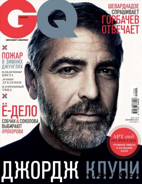 GQ Russia - September 2011 free download