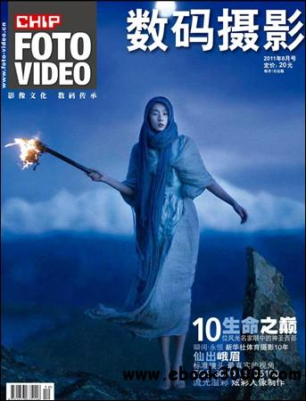 Chip Foto Video - August 2011 (China) free download