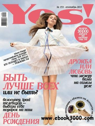 Yes! - September / 2011 (Russia) free download