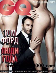 GQ Russia - October 2011 free download
