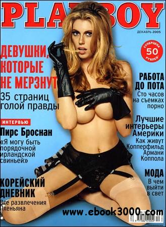 Playboy's Magazine - December 2011 free download