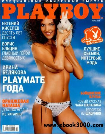 Playboy's Magazine - July 2011 free download