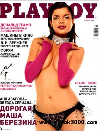 Playboy's Magazine - November 2011 free download