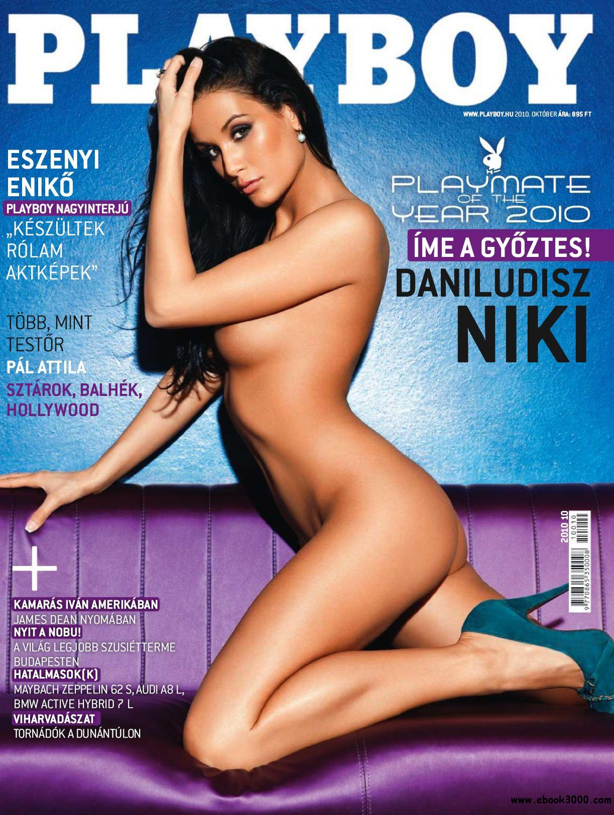 Playboy Hungary - October 2010 free download