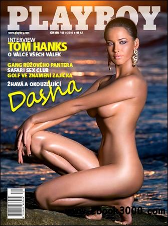 Playboy's Magazine - June 2010 (Czech Republic) free download