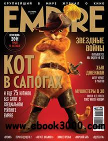 Empire October 2011 (Russia) free download