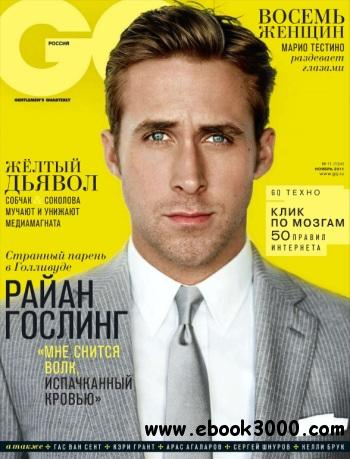 GQ Russia - November 2011 free download