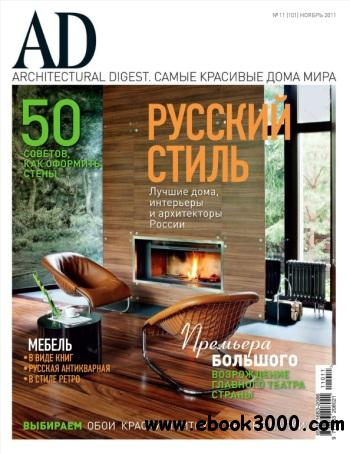AD Russia - November 2011 free download