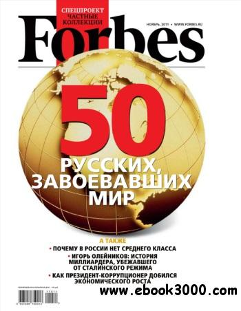 Forbes Russia - November 2011 free download