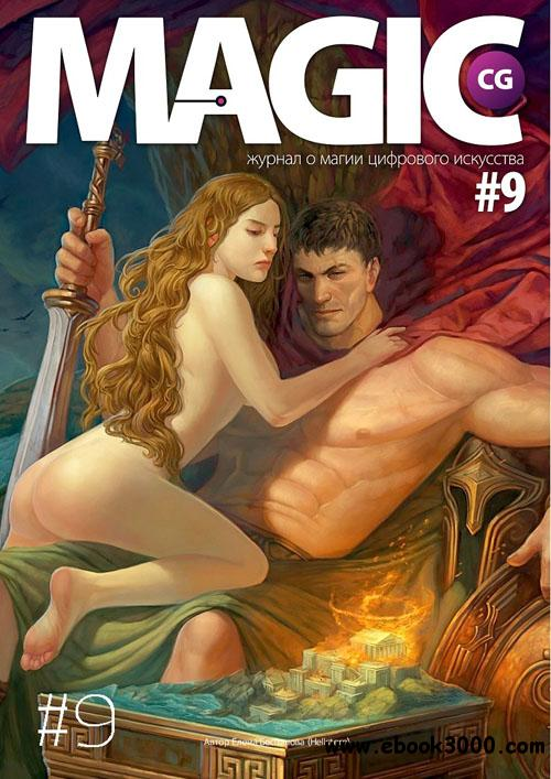 Magic CG - July 2010 (Russia) free download