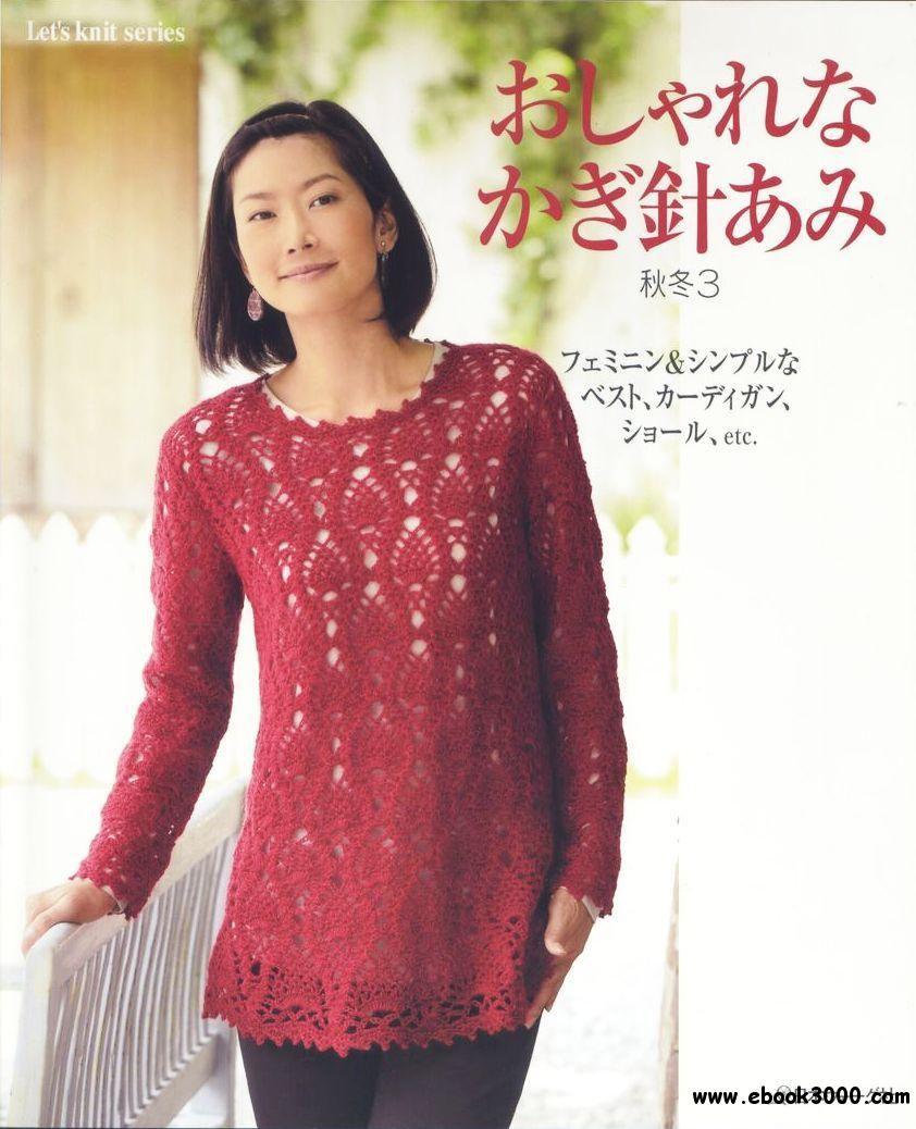 Let's Knit Series NV80229 2011 free download