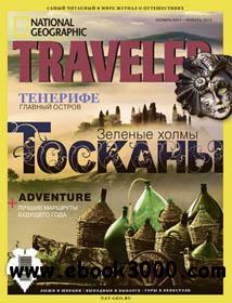 National Geographic Traveller November 2011-January 2012 (Russia) free download