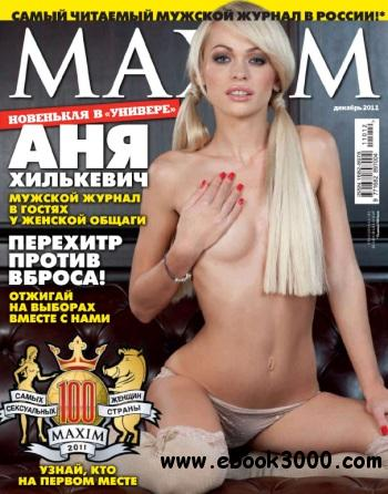 MAXIM Russia - December 2011 free download