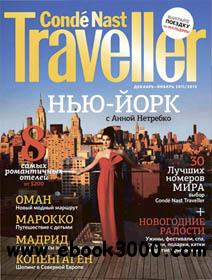Conde Nast Traveller December 2011 - January 2012 (Russia) free download