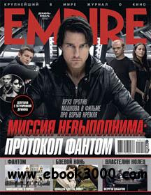Empire December 2011 - January 2012 (Russia) download dree