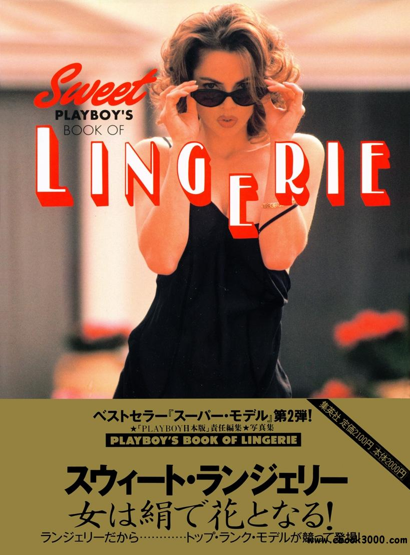 Japanese Playboy's Book of Lingerie 1997 free download