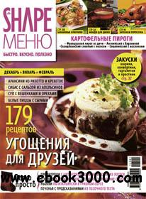 Shape MEH Winter 2011-2012 (Russia) free download