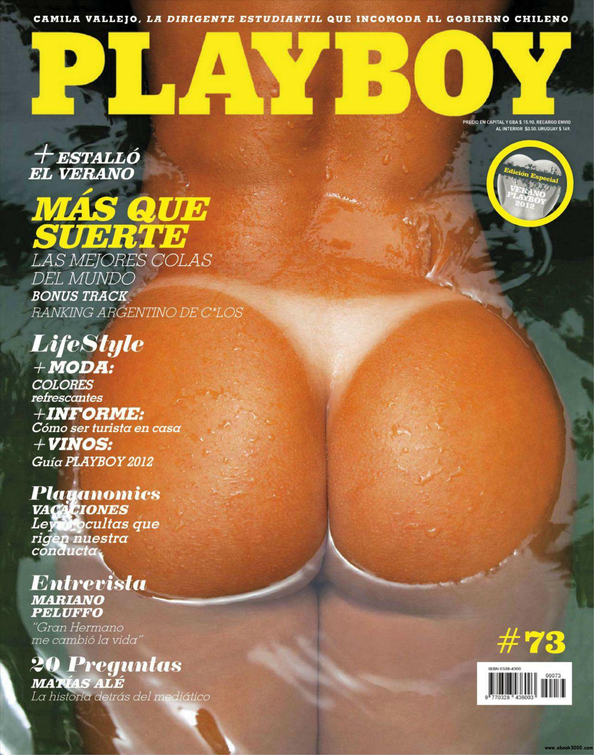 Playboy Argentina - January 2012 free download
