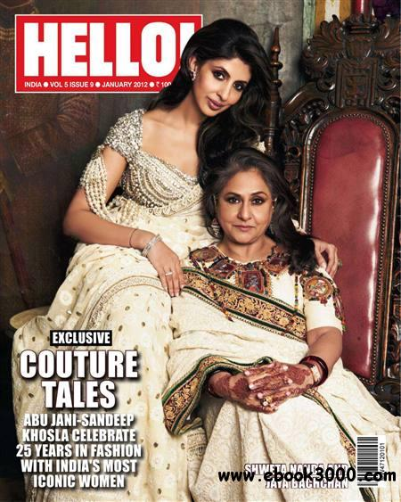 Hello - January 2012 / India free download