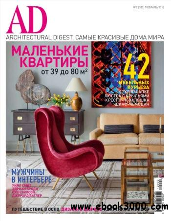 AD Russia - February 2012 free download