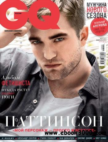 GQ Russia - February 2012 free download
