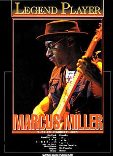 Legend Player Marcus Miller free download