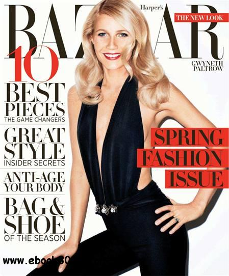 Harper's Bazaar - March 2012 free download