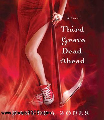 Third Grave Dead Ahead (Audiobook) free download