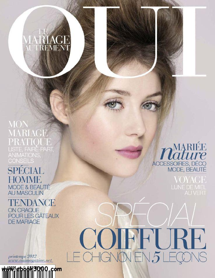 Oui Magazine 69 - Printemps 2012 free download