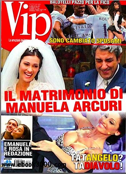 Vip N 643 - 13 Marzo 2012 free download