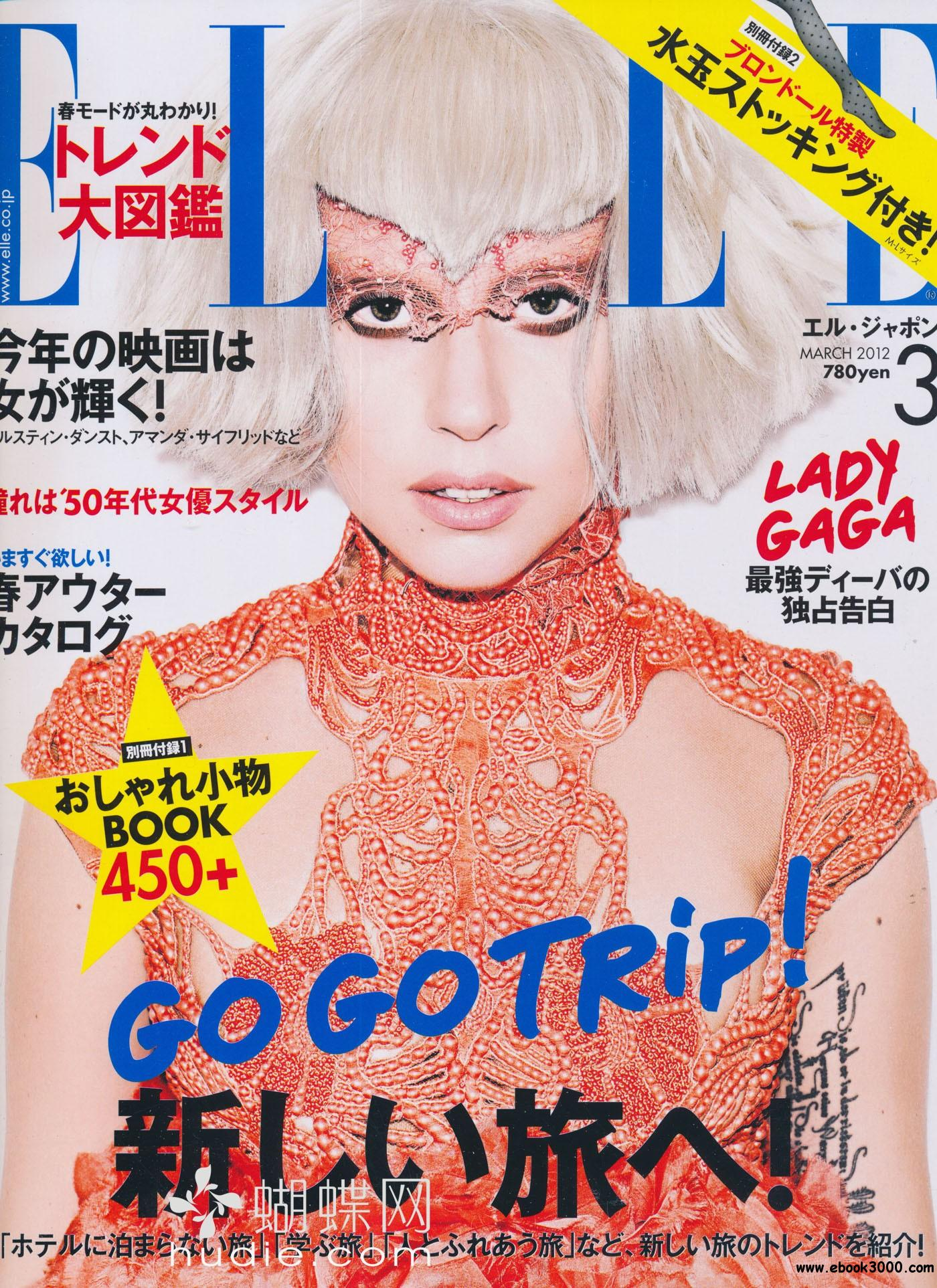 ELLE Japan March 2012 free download