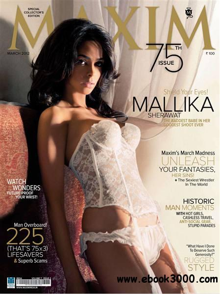 Maxim India - March 2012 free download