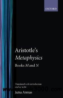 Metaphysics: Books M and N (Clarendon Aristotle) free download