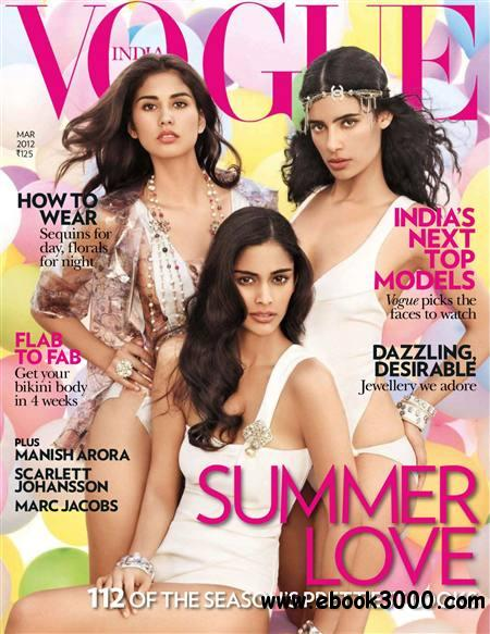 Vogue India - March 2012 free download