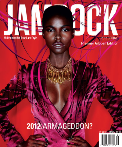 Jamrock Magazine - Spring 2012 free download