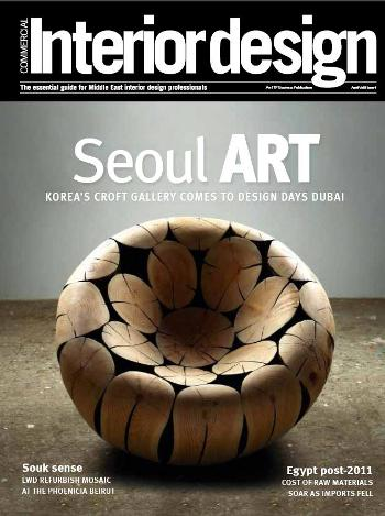 Commercial Interior Design - April 2012 - Free eBooks Download