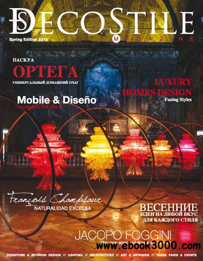 DecoStile Magazine - Spring 2012 free download