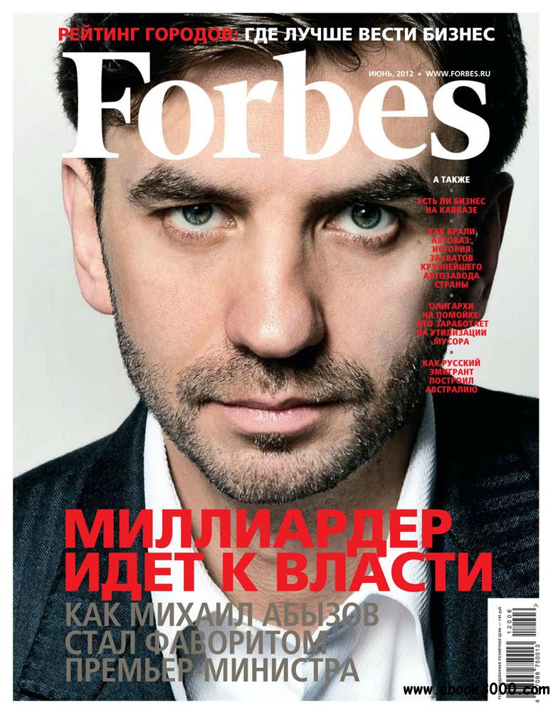 Forbes June 2012 (Russia) free download