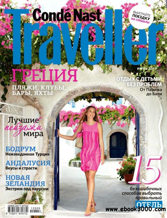 Conde Nast Traveller Russia - June 2012 free download