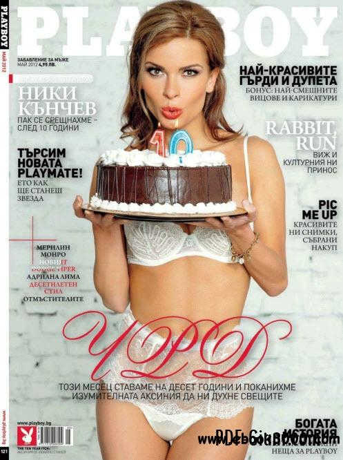 Playboy Bulgaria - May 2012 free download