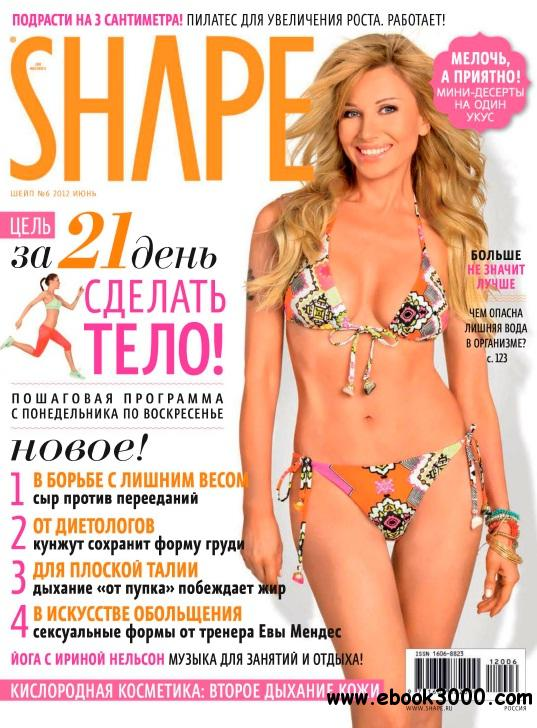 Shape Russia - June 2012 free download