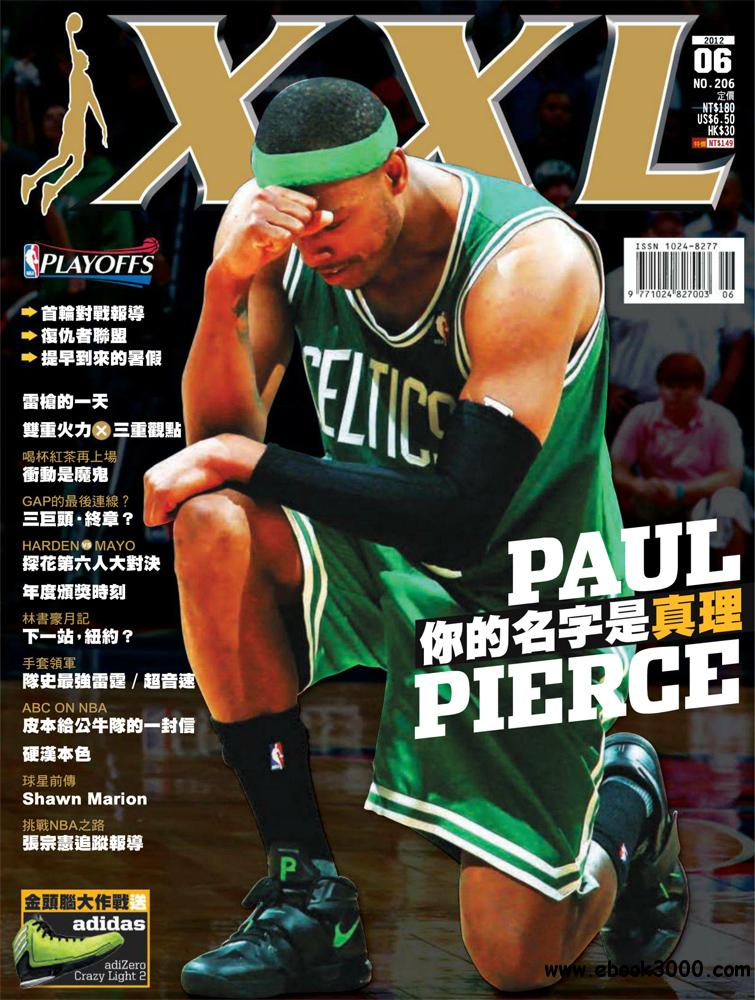 XXL Basketball June 2012 (Taiwan) free download