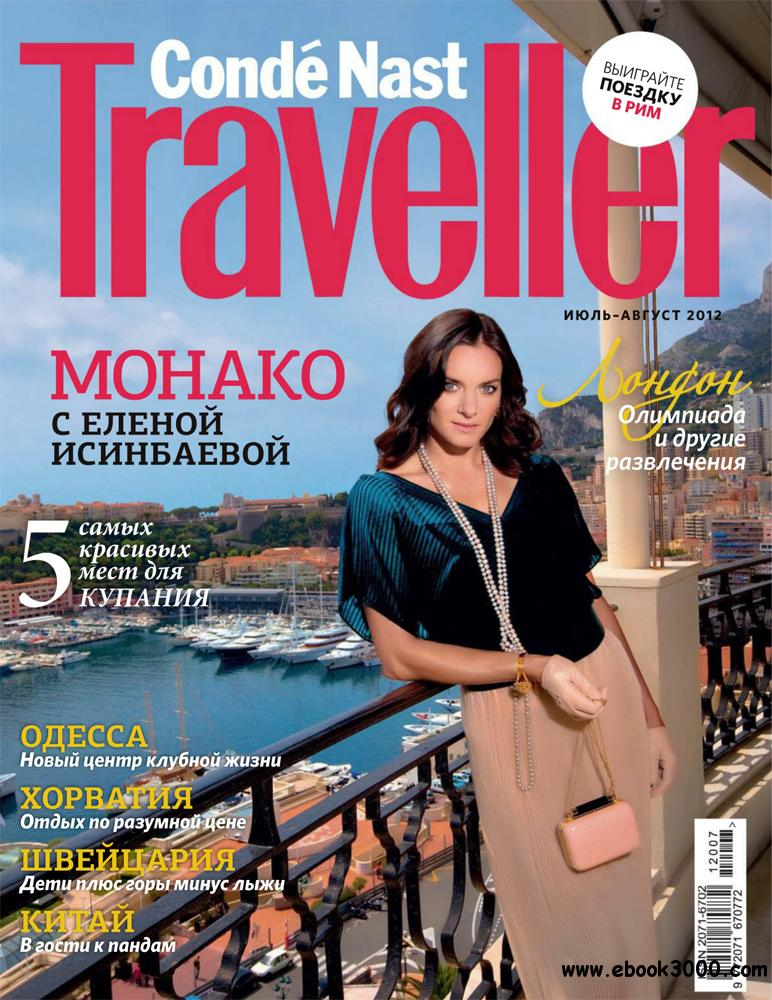 Conde Nast Traveller July-August 2012 (Russia) free download