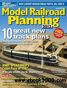 Model Railroader Special Issue - Model Railroad Planning 2012 free download
